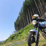 Ospite di MotoPier Ale Pagani biker Naturalmente in viaggio